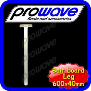 Bait board pipe leg